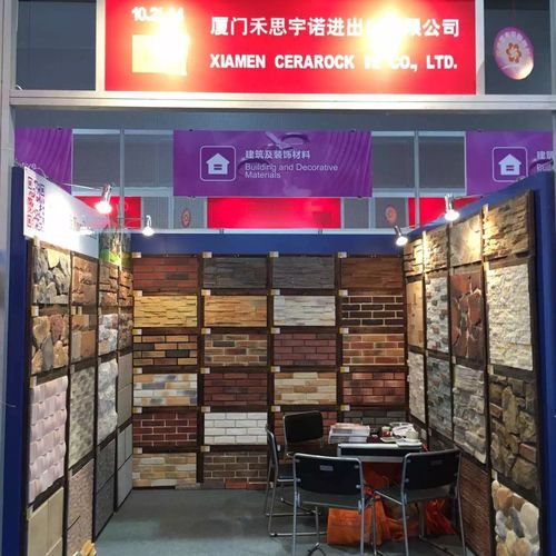 china latest news about 119th Canton Fair
