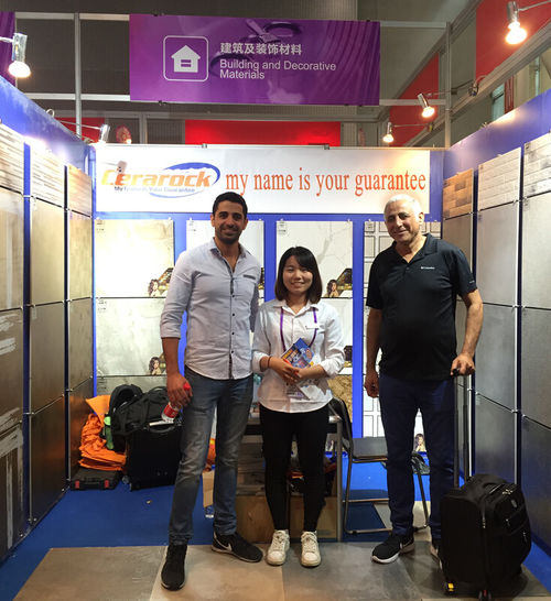 china latest news about 122th Canton Fair