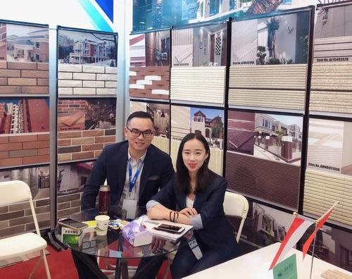 china latest news about INDOBUILDTECH 2019