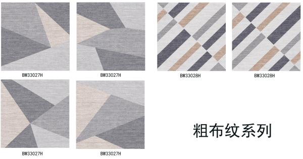 Geometric Fabric Style Rustic Porcelain Tile Inkjet Printing Technique
