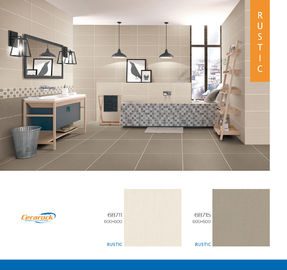 China Fashionable Porcelain Floor Tiles Antiabcterial Wear - Resistant factory